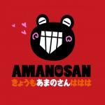 amanosan